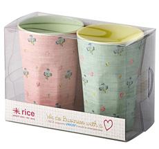 Rice Große Latte Cups Raffia Print 2er-Set