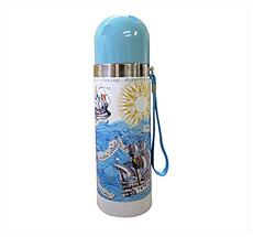 Disaster Designs Thermoskanne Sea Breeze •